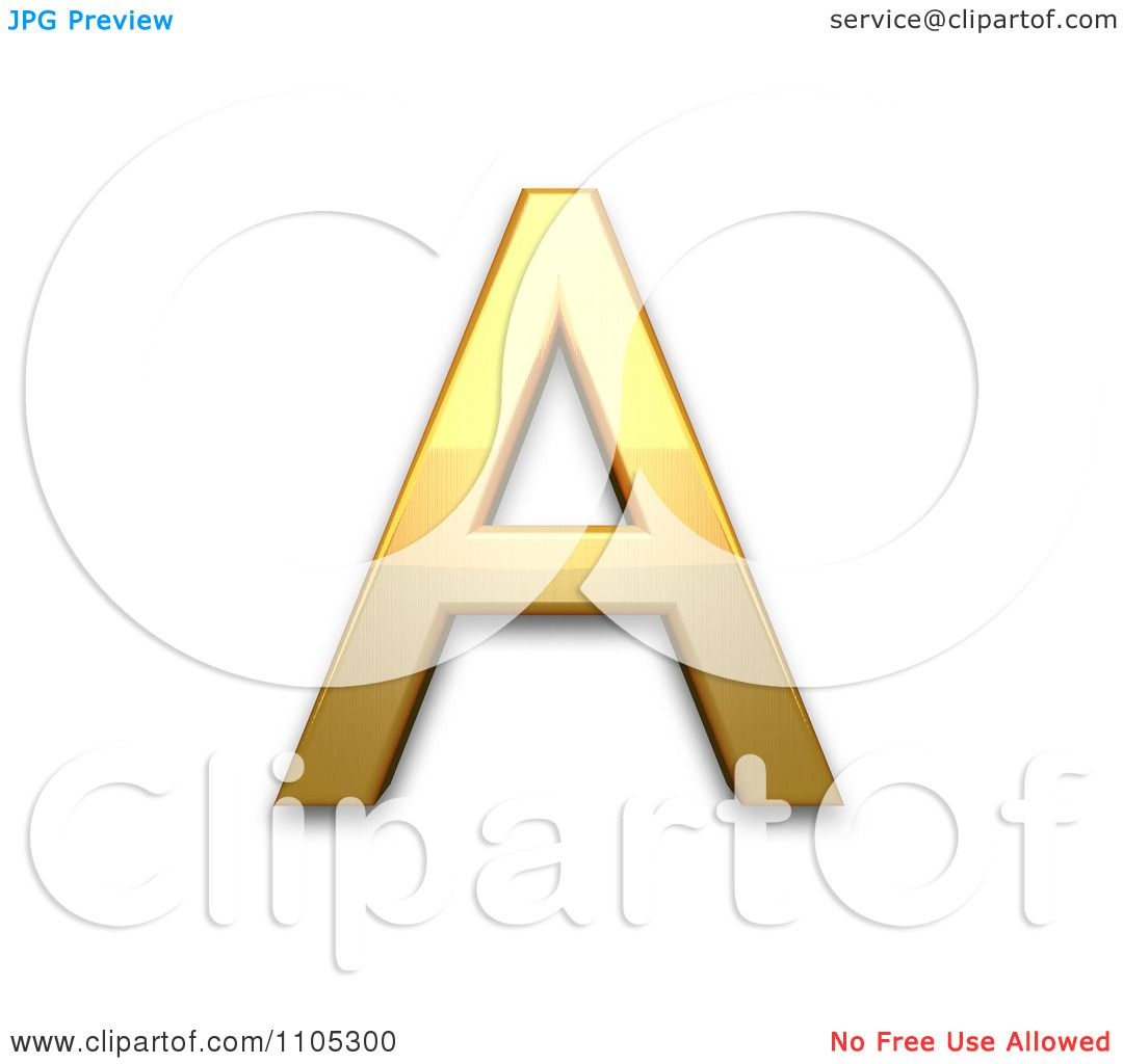 3d gold greek capital letter alpha clipart royalty free cgi 3d gold greek capital letter alpha clipart royalty free cgi illustration by leo blanchette biocorpaavc Gallery