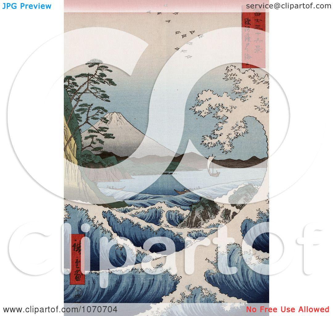 ... Mt Fuji - Royatly Free Historical Stock Illustration by JVPD #1070704: www.clipartof.com/portfolio/jvpd/illustration/breaking-wave-at...