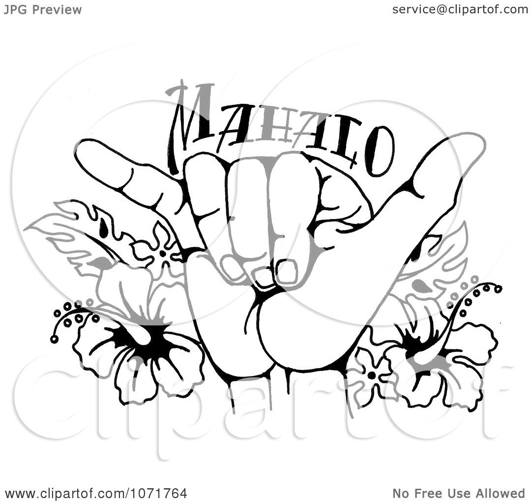 Tropical flower... Clip Art Hang Loose