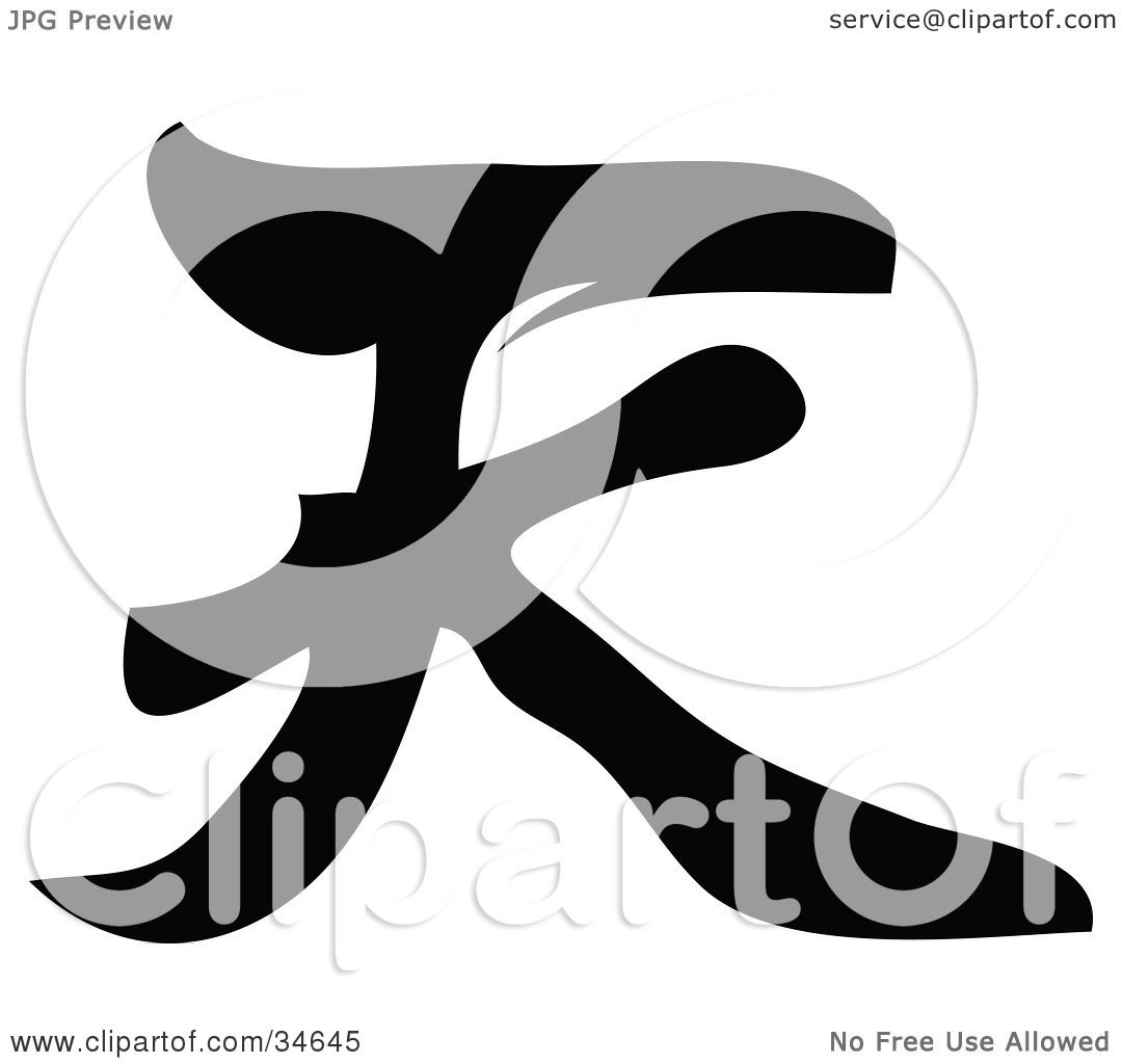 Clipart picture illustration of a collection of asian symbols for clipart illustration of a black chinese symbol meaning sky by onfocusmedia biocorpaavc Image collections
