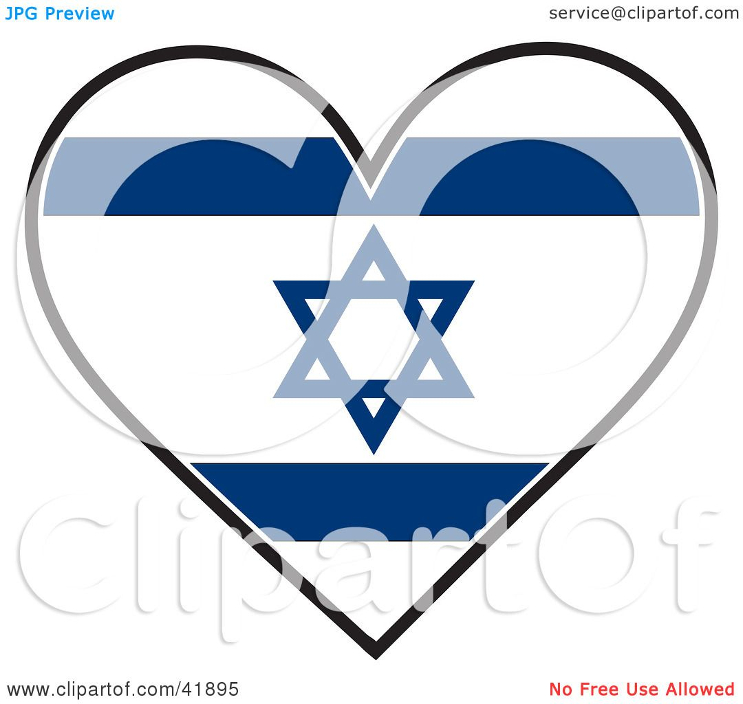 Clipart Illustration Of A Heart Shaped Israel Flag With