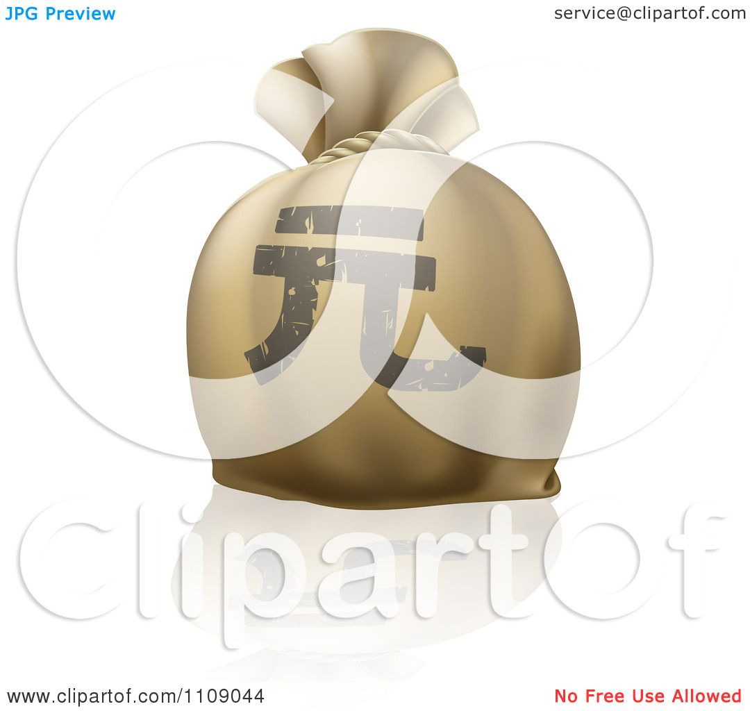 Clipart money bag sack with a chinese yuan renminbi currency clipart money bag sack with a chinese yuan renminbi currency symbol royalty free vector illustration by atstockillustration biocorpaavc Gallery