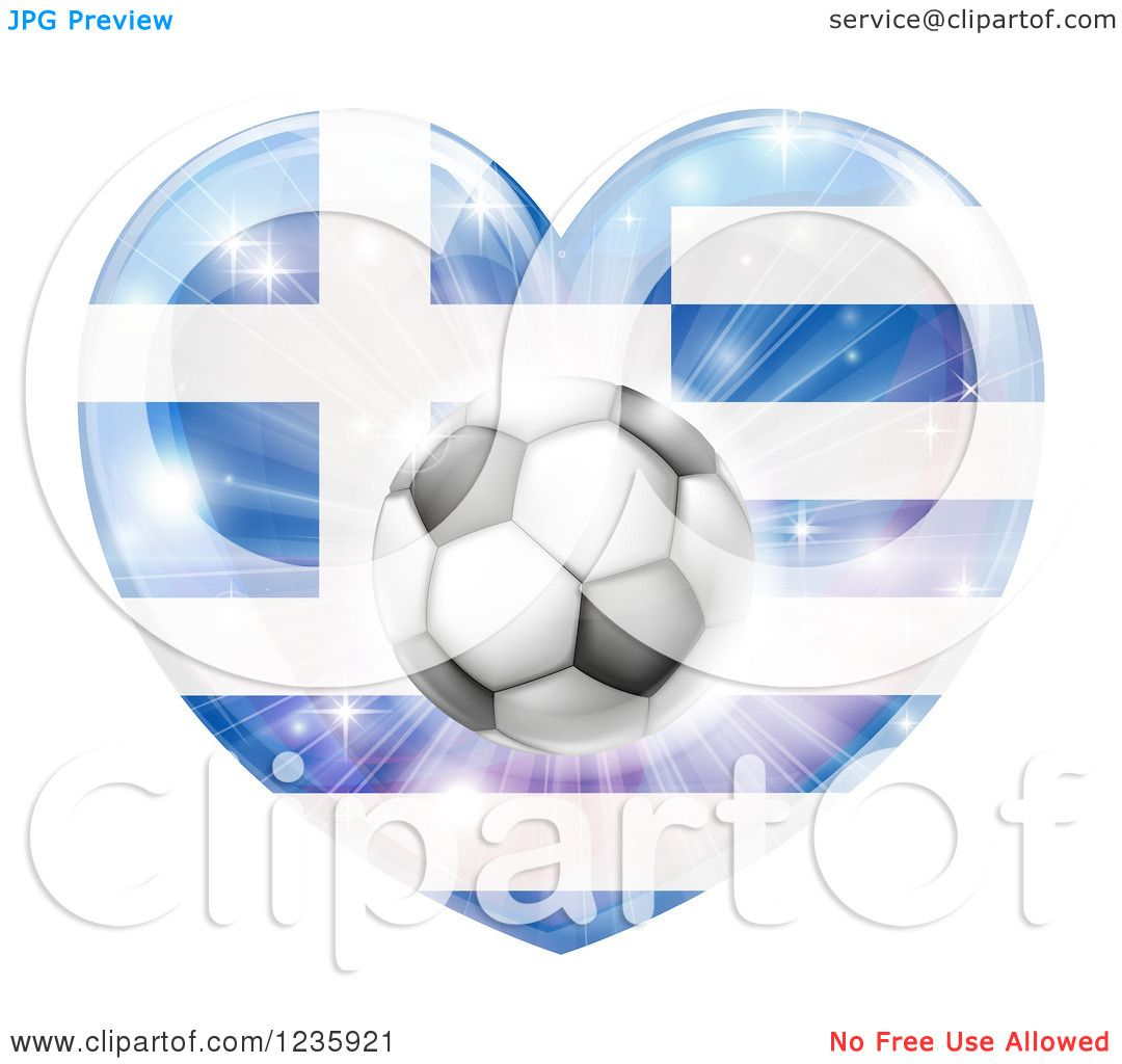 clipart of a 3d greek flag heart and soccer ball royalty free