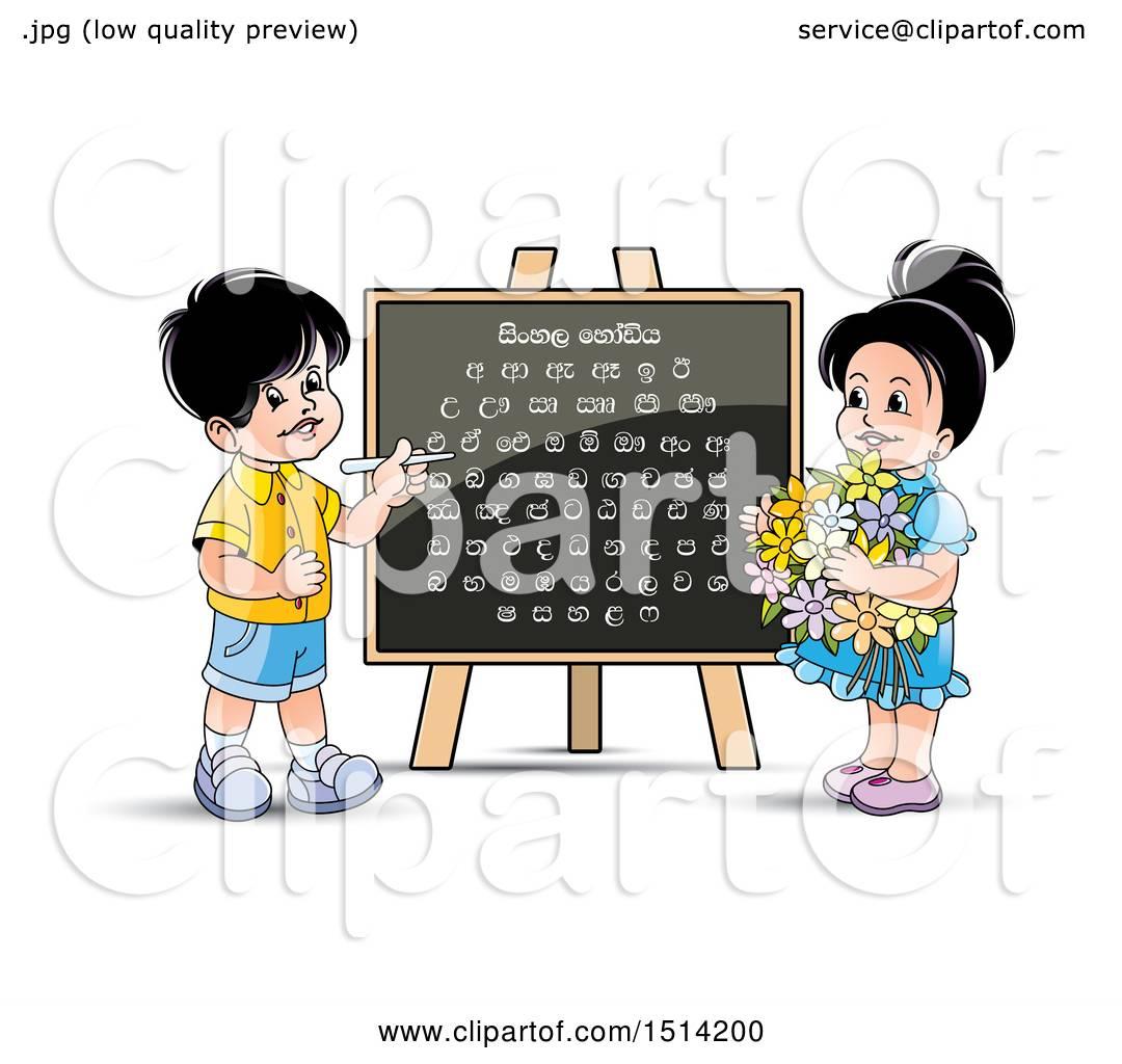 Boy Alphabet Letters Scrapbooking Alphabet Clipart Clip Art | Etsy | Lettering  alphabet, Alphabet clipart, Lowercase a