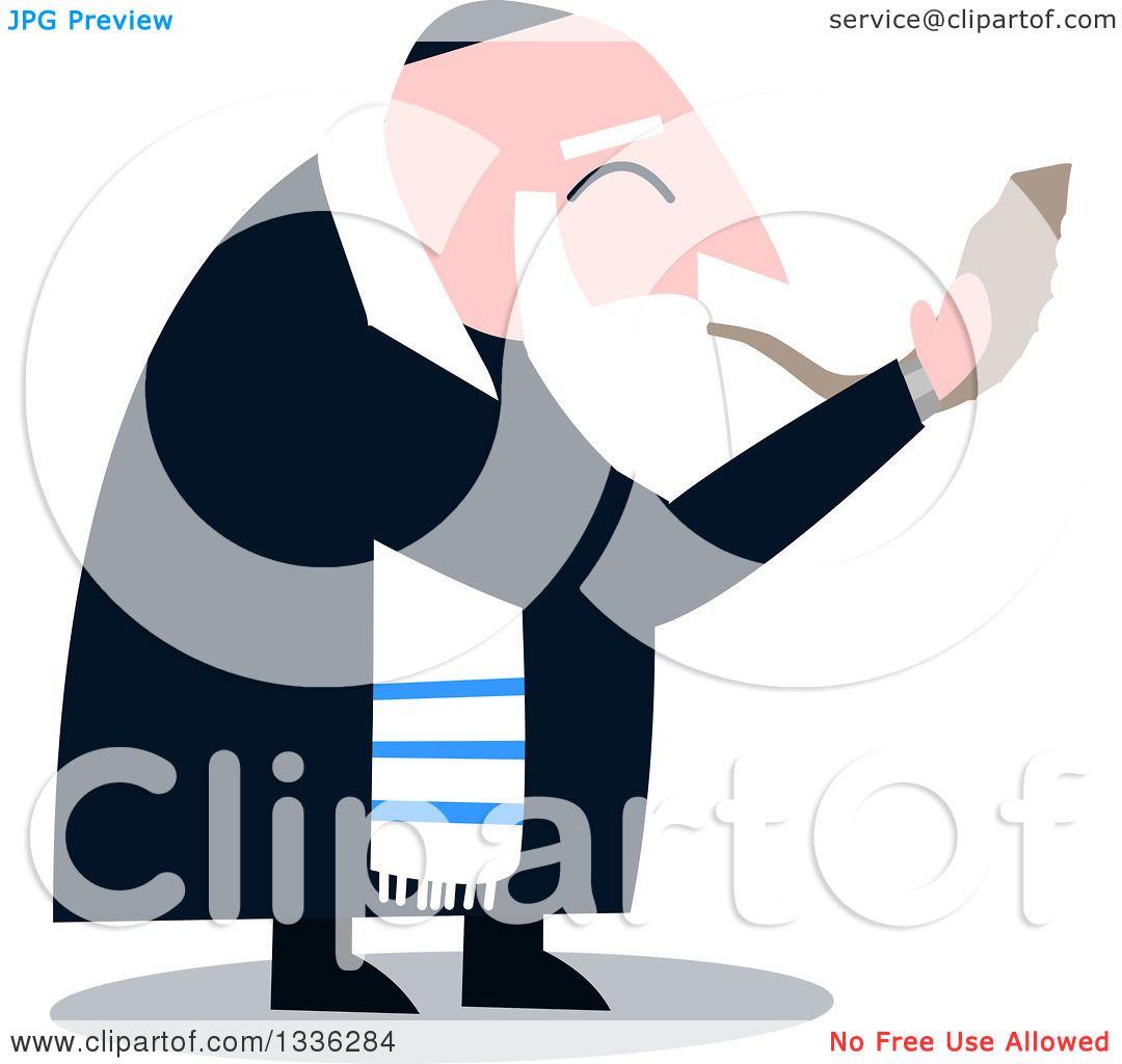 Free Yom Kippur Clipart