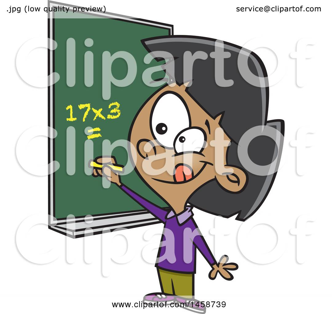 What You Need to Know When Working with Grouped Clip Art ...  |Art Math Problems