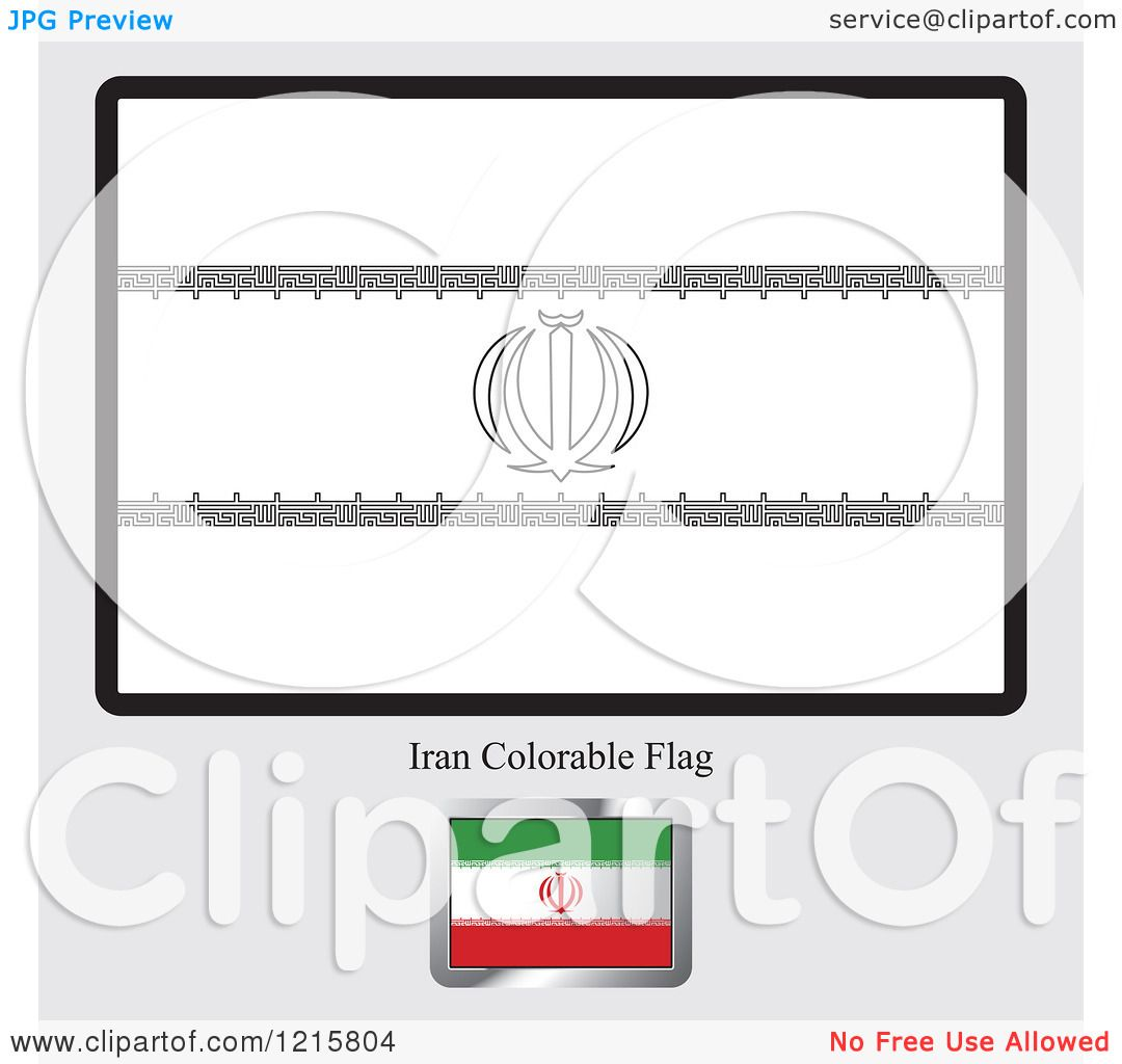 Clipart Of A Coloring Page And Sample For An Iran Flag