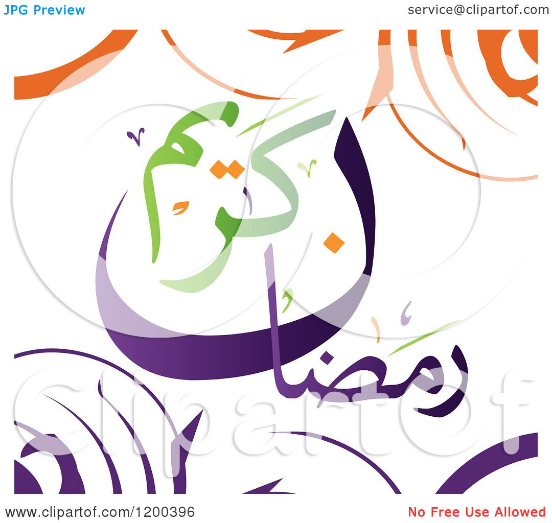 Clipart of a Holy Ramadan Design and Swirls - Royalty Free Vector ...