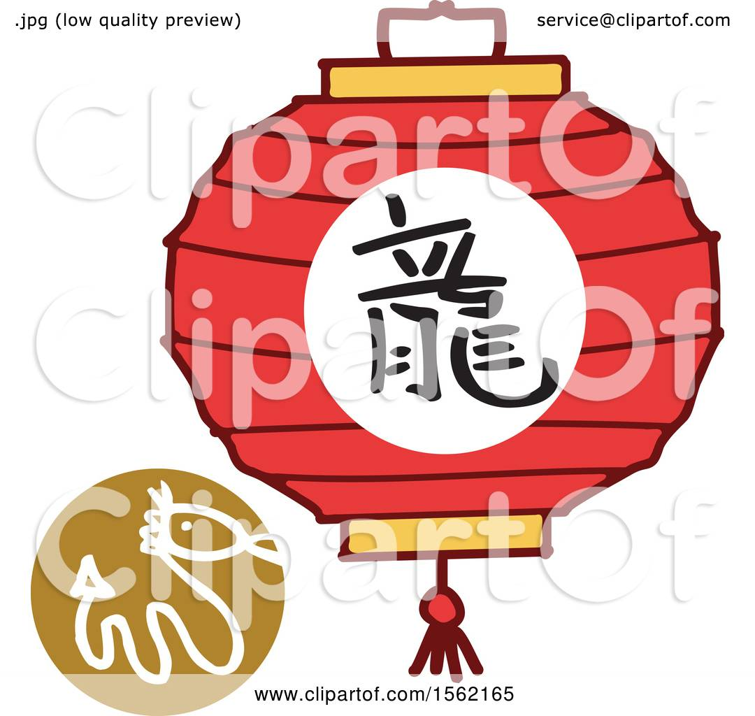 1bce9a37f Clipart of a Lantern and Chinese Year of the Dragon Zodiac Symbol - Royalty  Free Vector