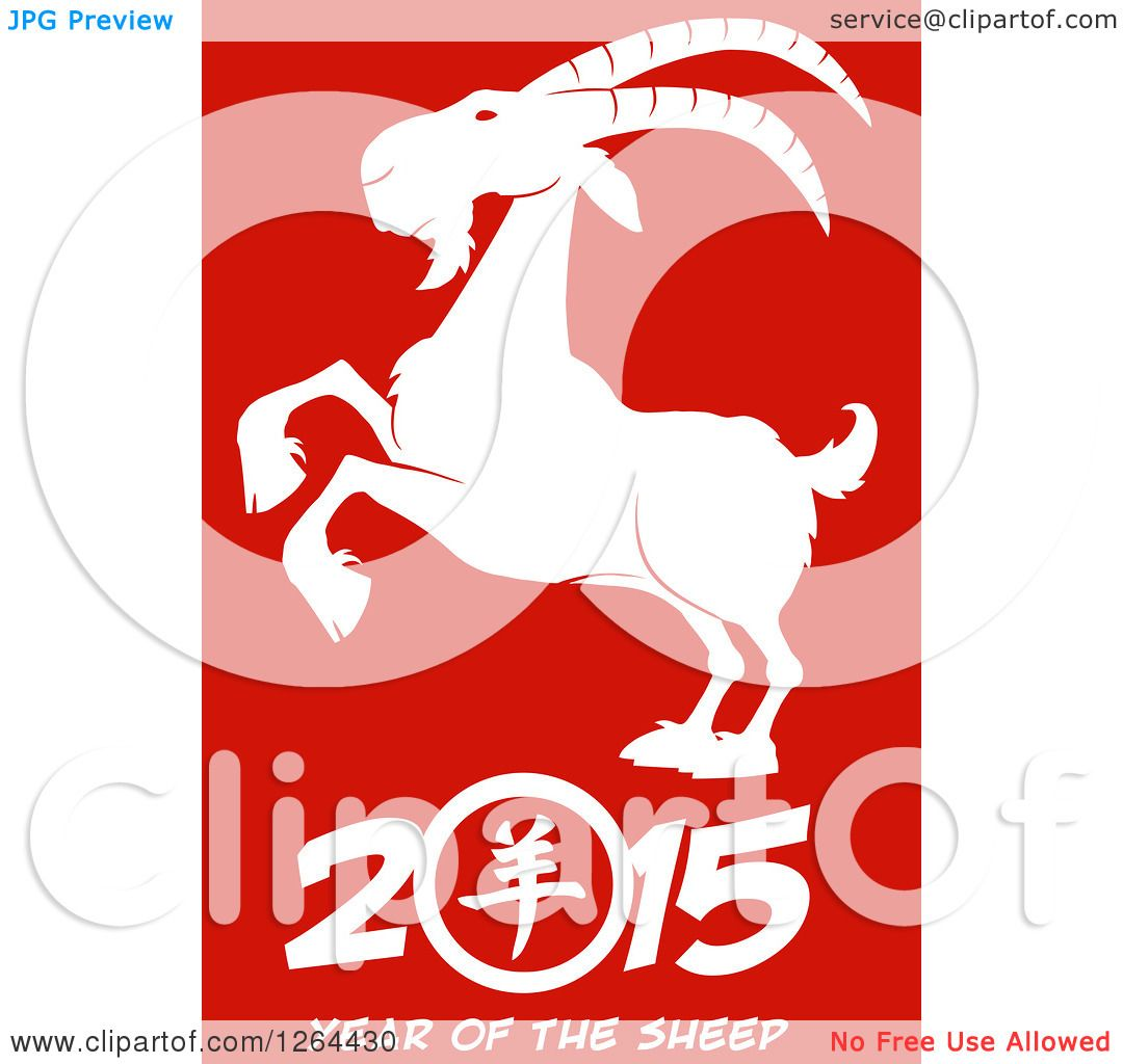 1080 x 1024 · 199 kB · jpeg, Goat Clip Art of the Year 2015
