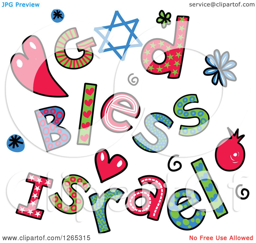 Clipart of Colorful Sketched God Bless Israel Text - Royalty Free ...