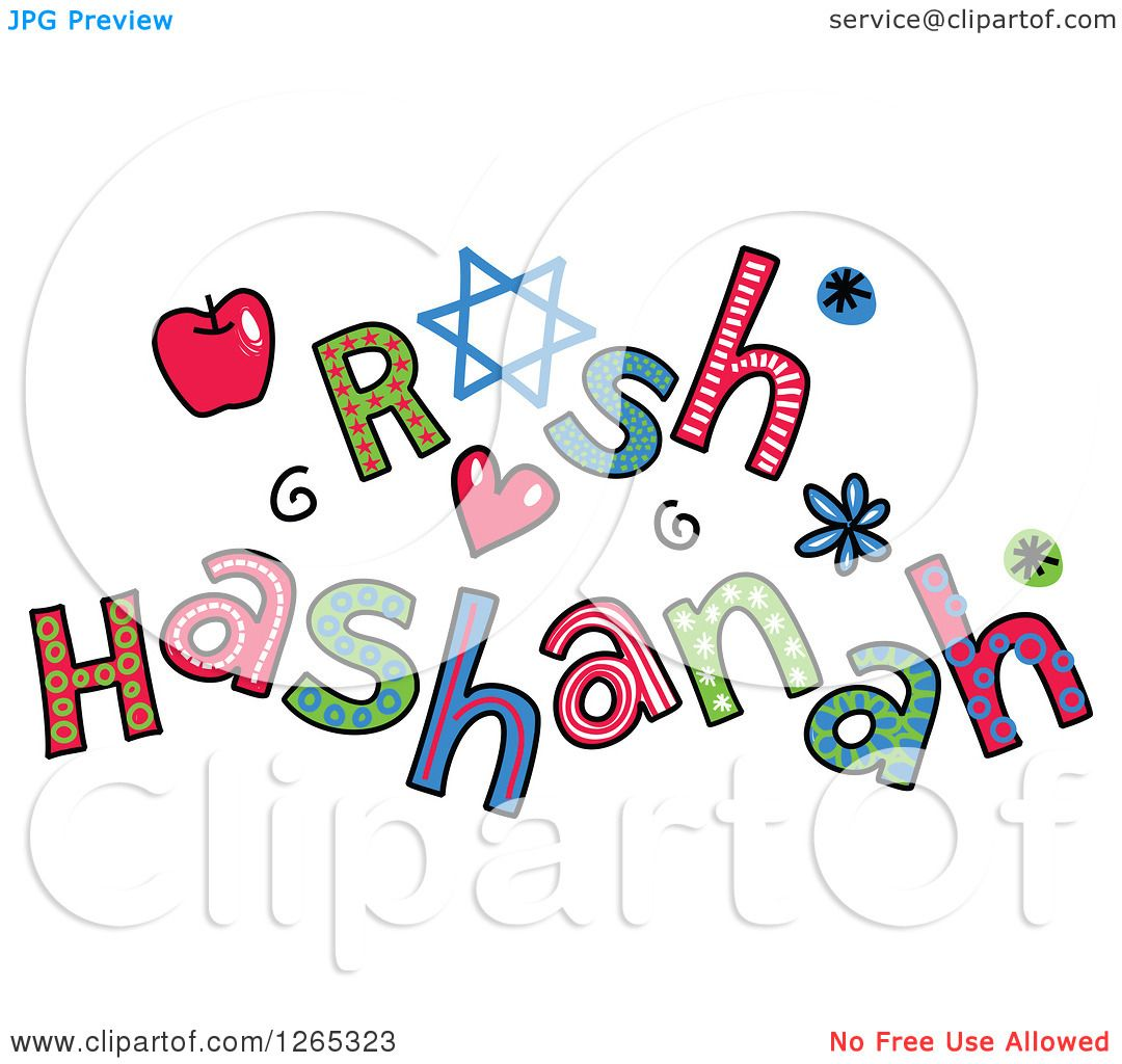 Clipart of Colorful Sketched Rosh Hashanah Text - Royalty ...
