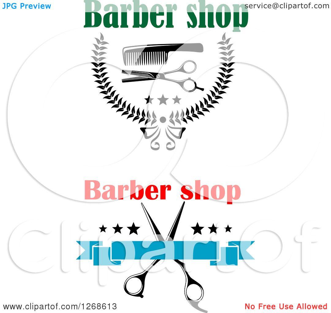 barber software
