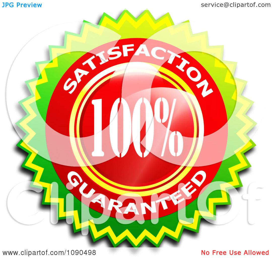 Clipart shiny red and green 100 percent satisfaction guaranteed badge royalty free cgi illustration by