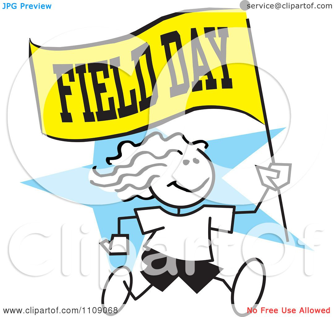 elementary school field day clipart best. clip art football field ...