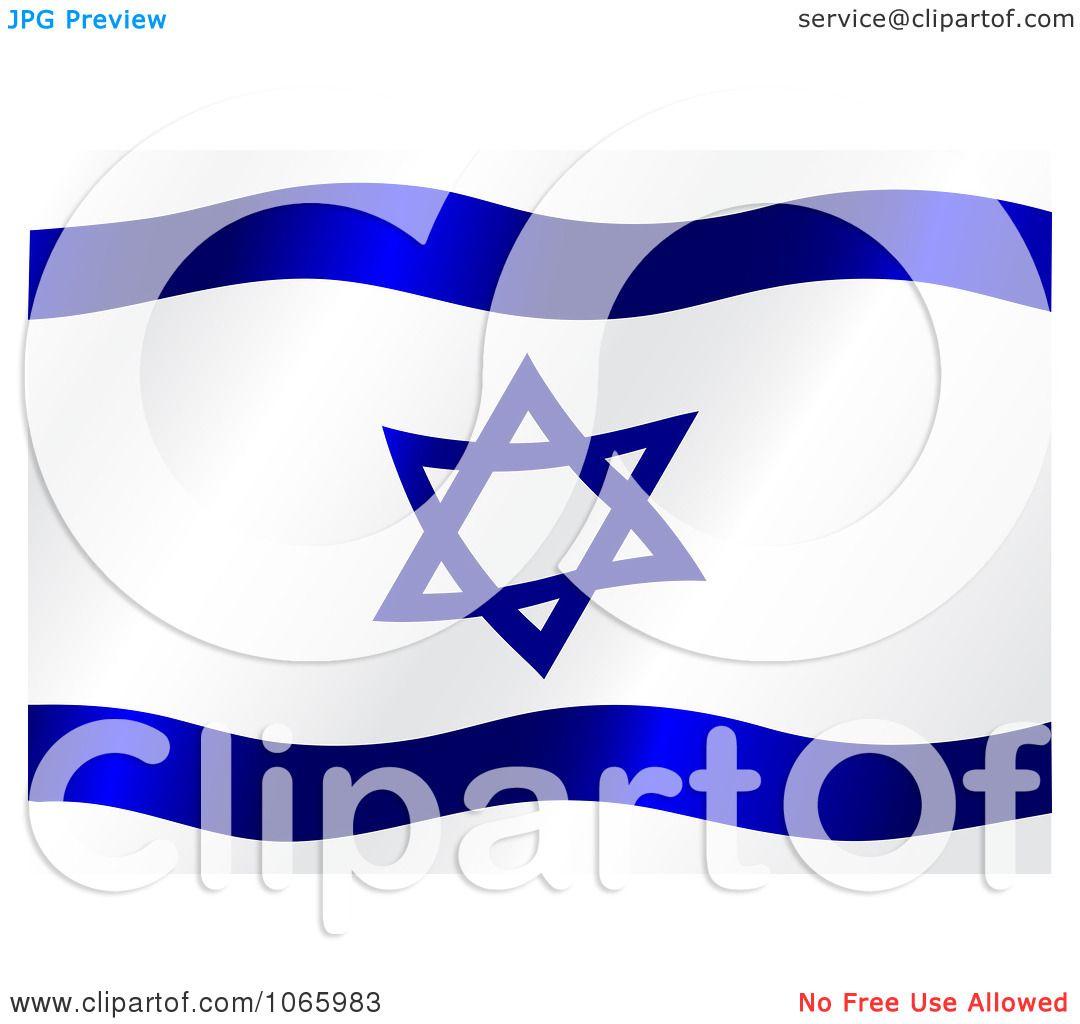 clipart israel flag - photo #25