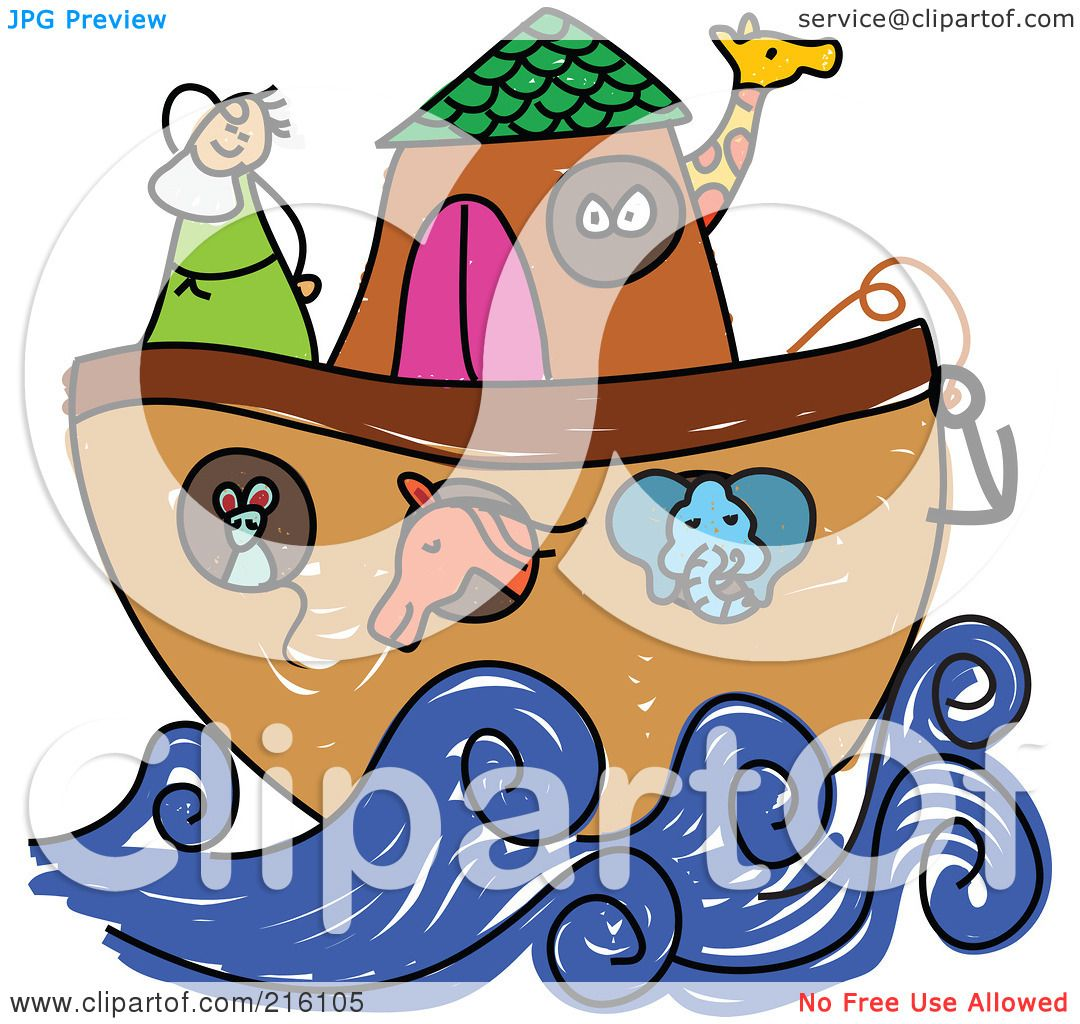 Royalty-Free (RF) Clipart Illustration Of A Childs Sketch