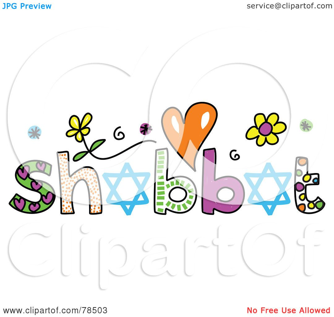 royaltyfree rf clipart illustration of a colorful