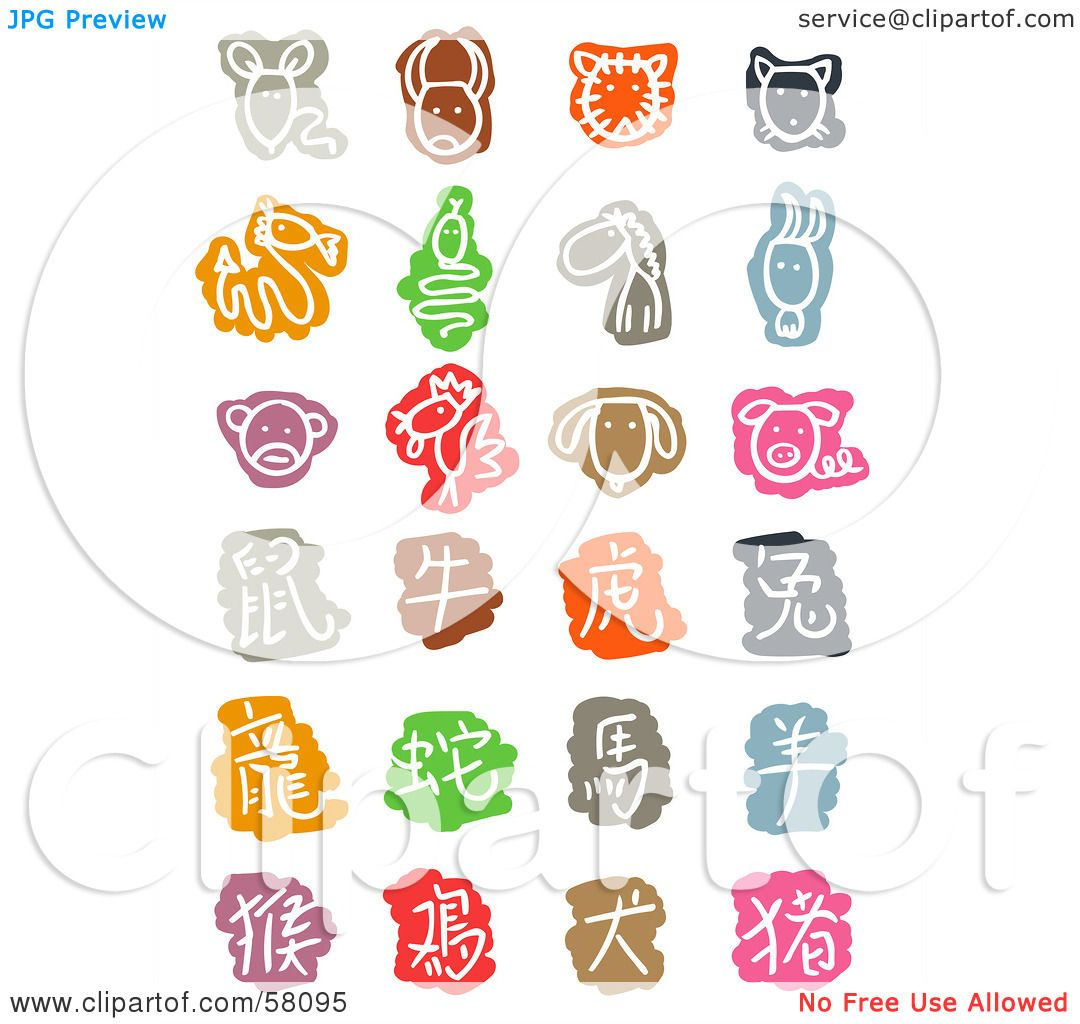 Royalty Free Rf Clipart Illustration Of A Digital Collage Of Aries
