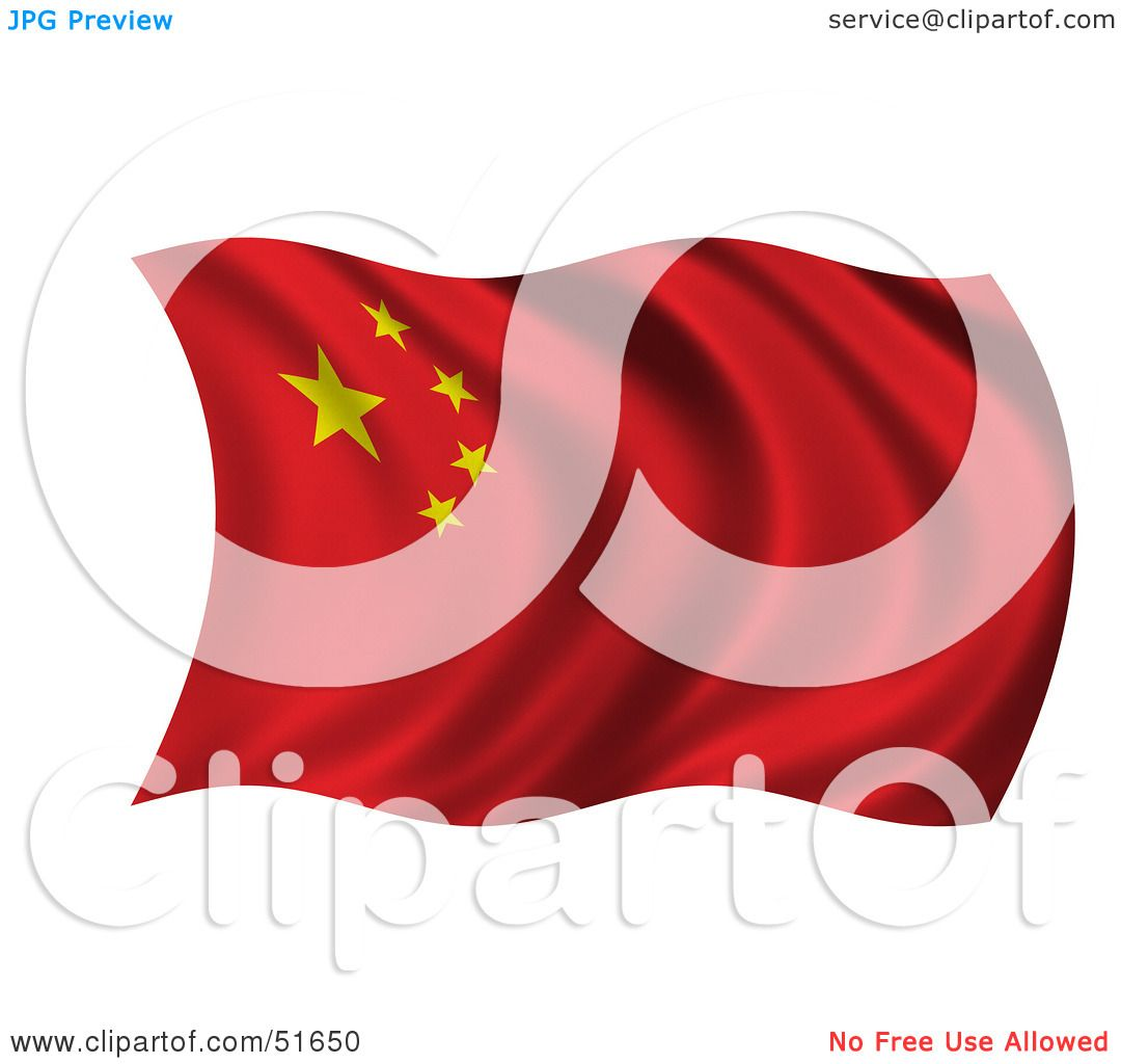 Royalty Free Rf Clipart Illustration Of A Wavy China Flag Version 1 By Stockillustrations 51650