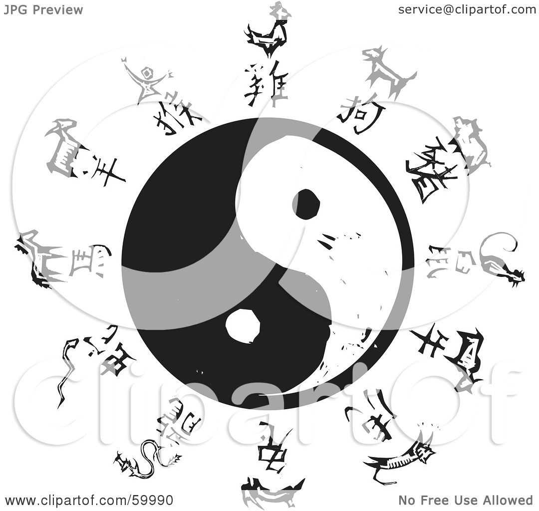 Royalty-Free (RF) Clipart Illustration of Black And White