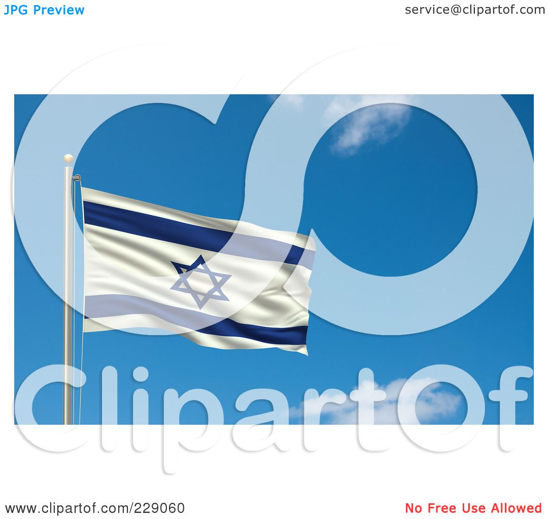 clipart israel flag - photo #35