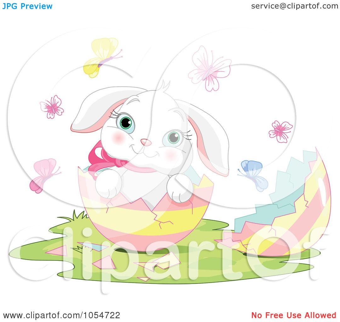 royalty free vector clip art illustration of an adorable baby