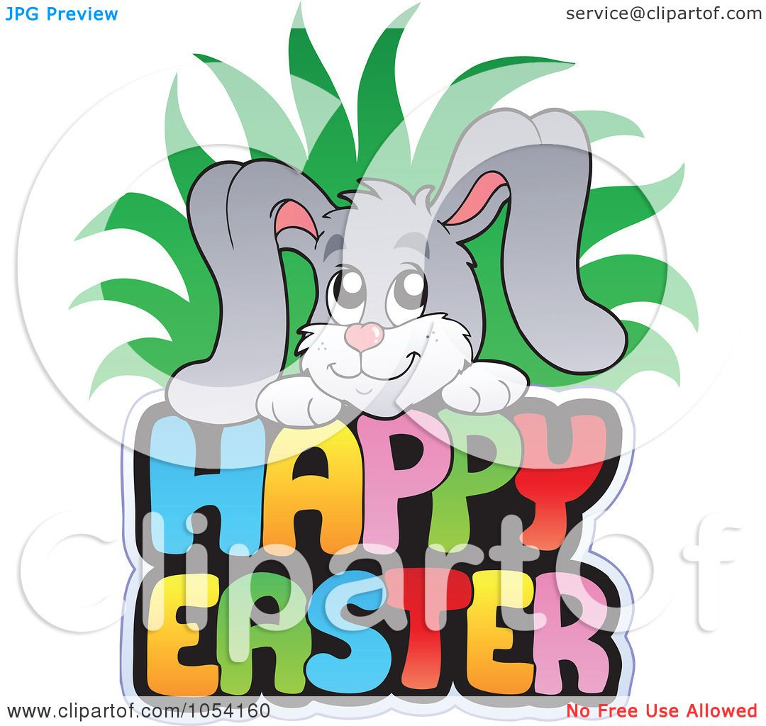 Royalty-Free Vector Clip Art Illustration of Colorful ...