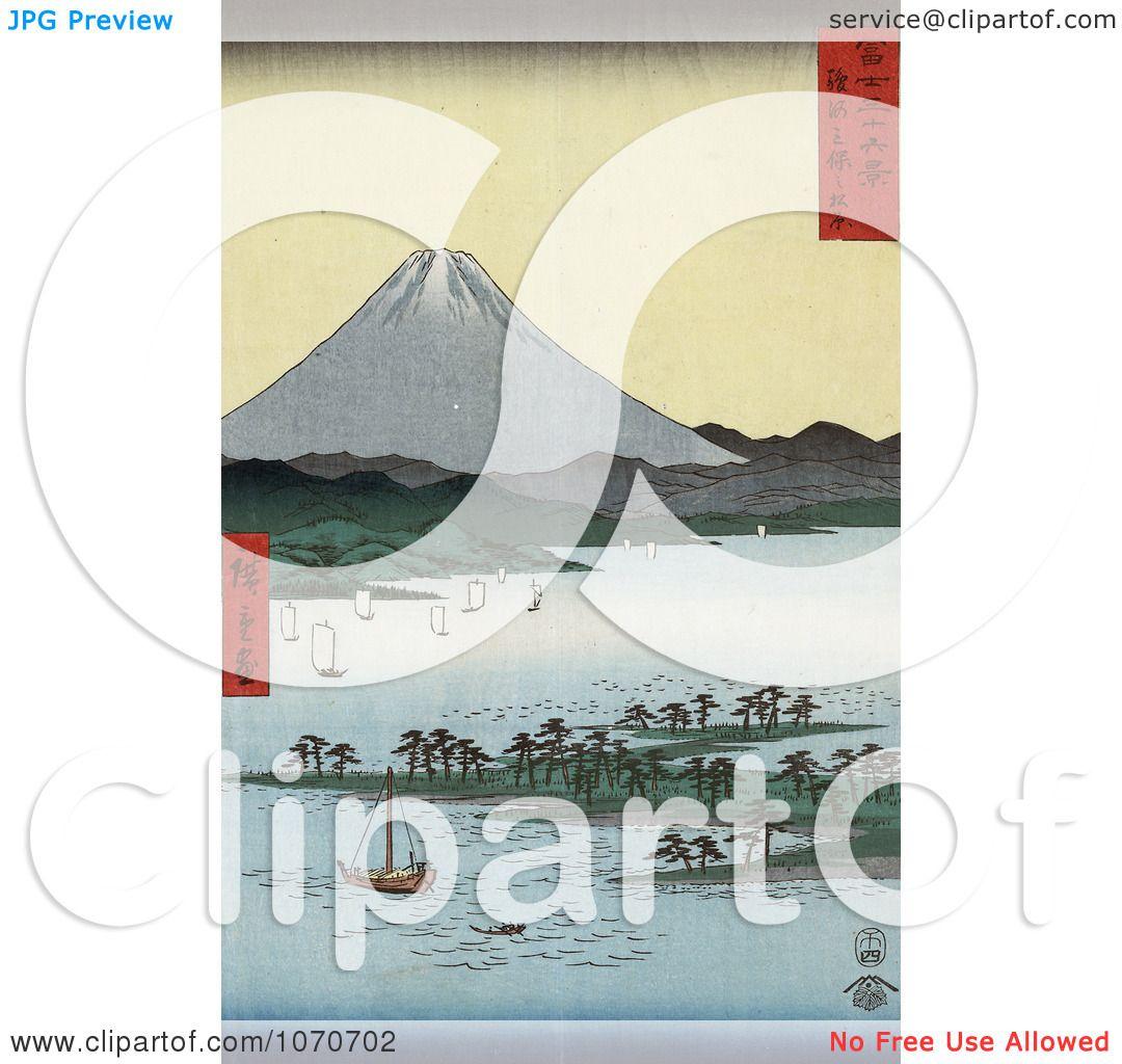 ... Bay, Miho, Japan - Royatly Free Historical Stock Illustration by JVPD: www.clipartof.com/portfolio/jvpd/illustration/sailboats-and-pine...