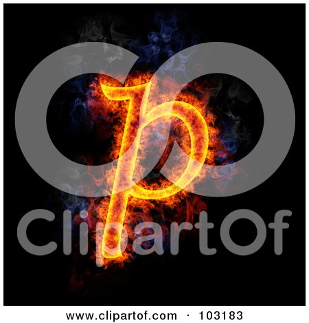Royalty-Free (RF) Clipart Illustration of a Blazing Lowercase P Symbol by Michael Schmeling