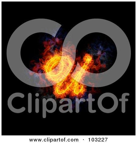 Royalty-Free (RF) Clipart Illustration of a Blazing Capital Italic U Symbol by Michael Schmeling