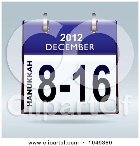 calendar december 2012. December 8-16 2012 Flip