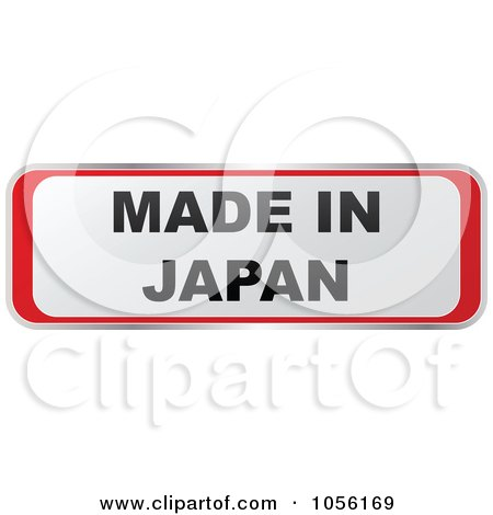 Royalty-Free Vector Clip Art Illustration of a Red And White MADE IN JAPAN Sticker by Andrei Marincas