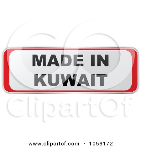 Royalty-Free Vector Clip Art Illustration of a Red And White MADE IN KUWAIT Sticker by Andrei Marincas