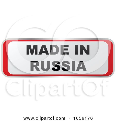 Royalty-Free Vector Clip Art Illustration of a Red And White MADE IN RUSSIA Sticker by Andrei Marincas