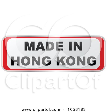 Royalty-Free Vector Clip Art Illustration of a Red And White MADE IN HONG KONG Sticker by Andrei Marincas