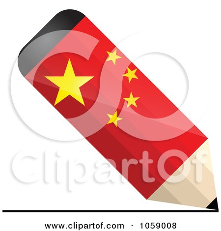 Royalty-Free Vector Clip Art Illustration of a 3d Chinese Flag Pencil Drawing A Line by Andrei Marincas