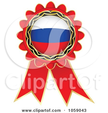 Royalty-Free Vector Clip Art Illustration of a Red Russian Flag Ribbon Label by Andrei Marincas