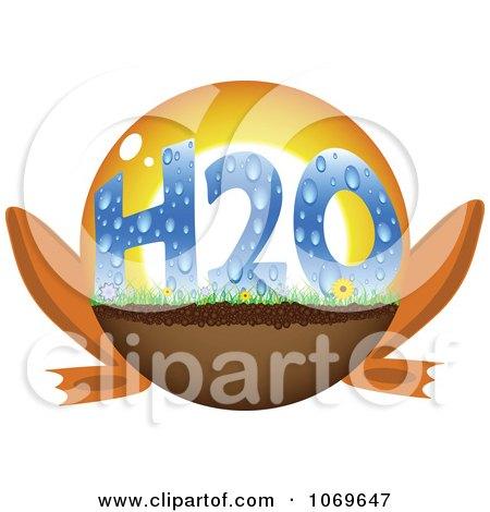 Clipart H2O Frog Legged Ball - Royalty Free Vector Illustration by Andrei Marincas