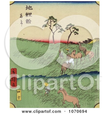 Men And Horses Working In The Fields At The At The Chiryu Station On The Tokaido Road - Royatly Free Historical Stock Illustration by JVPD
