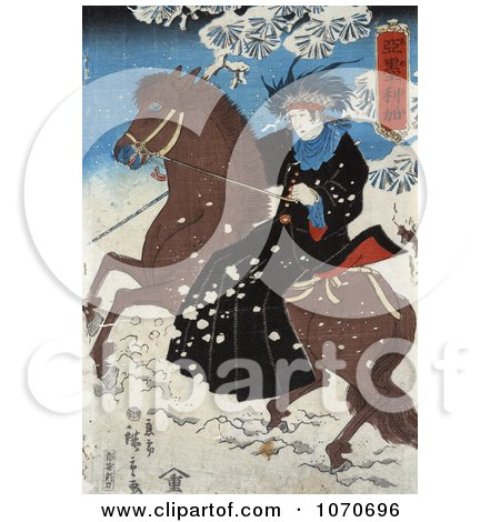 Japanese Person Riding Sidesaddle On A Brown Horse Through The Snow - Royatly Free Historical Stock Illustration by JVPD
