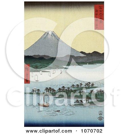 Sailboats and Pine Grove on Promontory Near Mt Fuji, Suruga Bay, Miho, Japan - Royatly Free Historical Stock Illustration by JVPD