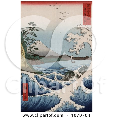 Breaking Wave at Satta Point on Suruga Bay, Japan, With a View of Mt Fuji - Royatly Free Historical Stock Illustration by JVPD