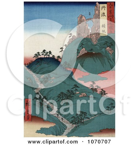 People Walking on a Path in a Steep Hilly Landscape Near a Naturral Bridge, Tanba, Japan - Royatly Free Historical Stock Illustration by JVPD