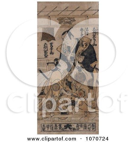 Royalty Free Historical Illustration of Sawamura Sojuro as Ichihoshi Otomo Hitachinosuke and Yamatogawa Tomigoro as Tsukewaka Yonosuke by JVPD