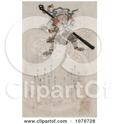 Royalty Free Historical Illustration of the Monkey Songoku, From Travels to the West, Dressed as a Samurai by JVPD