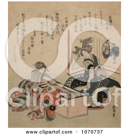 Royalty Free Historical Illustration of Two Geisha Women and a Child at a Tea Party by JVPD