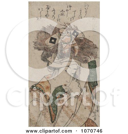 Royalty Free Historical Illustration of a Japanese Woman Carrying a Bundle of Sticks on Her Head With a Tie That Resembles a Man by JVPD