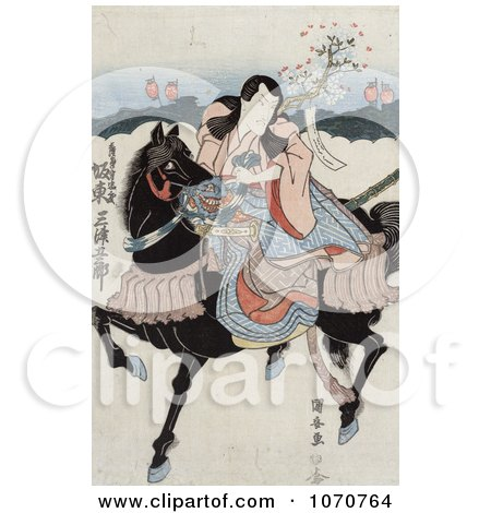 Royalty Free Historical Illustration of Bando Mitsugoro, A Japanese Actor, Riding A Black Horse While Playing The Role Of Satsumanokami Tadanori by JVPD
