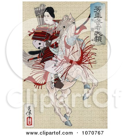 Royalty Free Historical Illustration of a Female Japanese Warrior, Han Gaku, Armed With Arrows, On The Back Of A Rearing Horse by JVPD